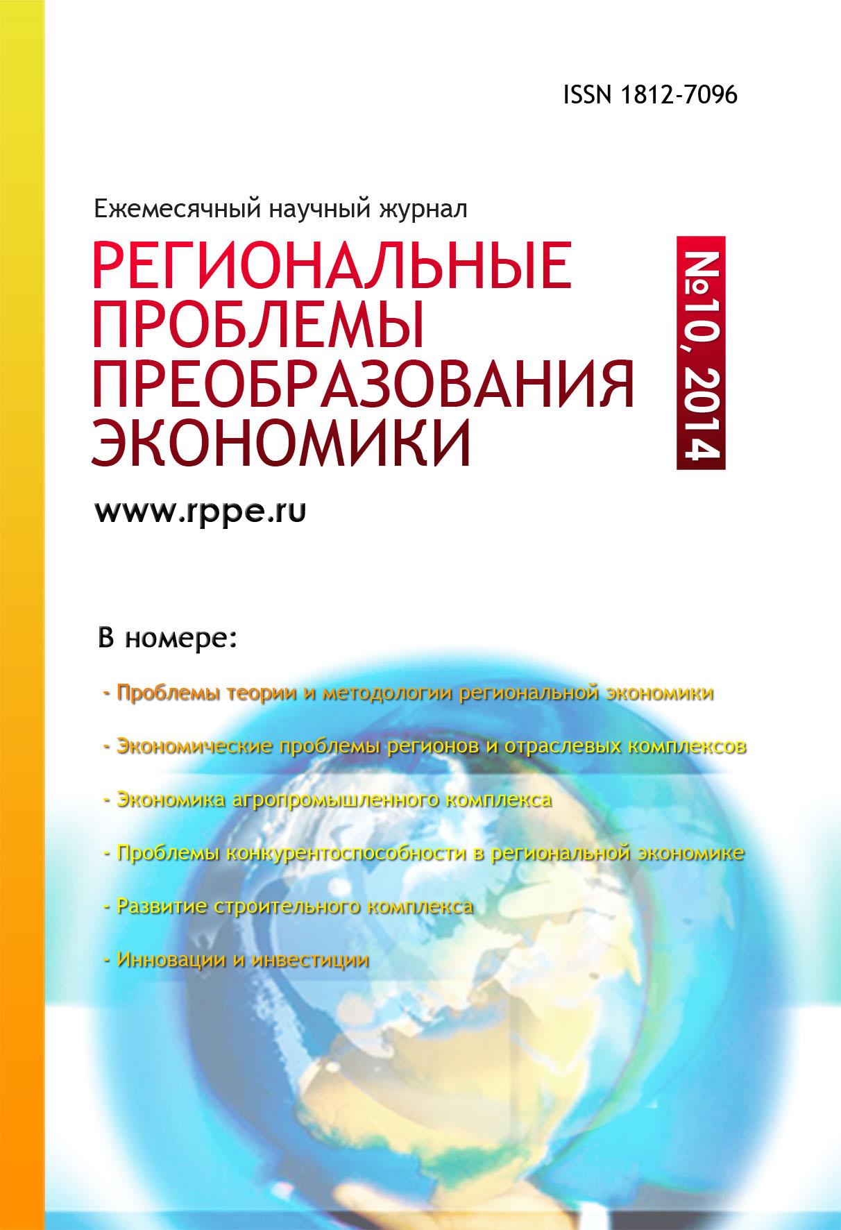 SmartWoolАмериканская компания журнал экономика региона требования к статье слой ткани это